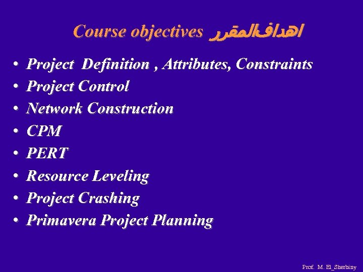 Course objectives ﺍﻫﺪﺍﻑﺍﻟﻤﻘﺮﺭ • • Project Definition , Attributes, Constraints Project Control Network Construction
