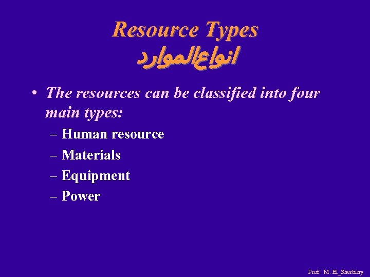 Resource Types ﺍﻧﻮﺍﻉﺍﻟﻤﻮﺍﺭﺩ • The resources can be classified into four main types: –