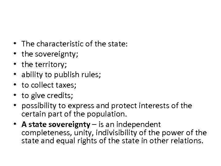 The characteristic of the state: the sovereignty; the territory; ability to publish rules; to