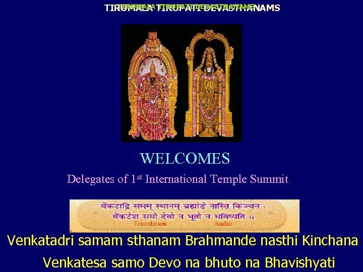 TIRUMALA TIRUPATI DEVASTHANAMS WELCOMES Delegates of 1 st International Temple Summit Venkatadri samam sthanam