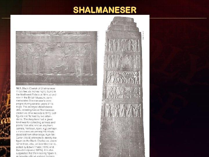 SHALMANESER