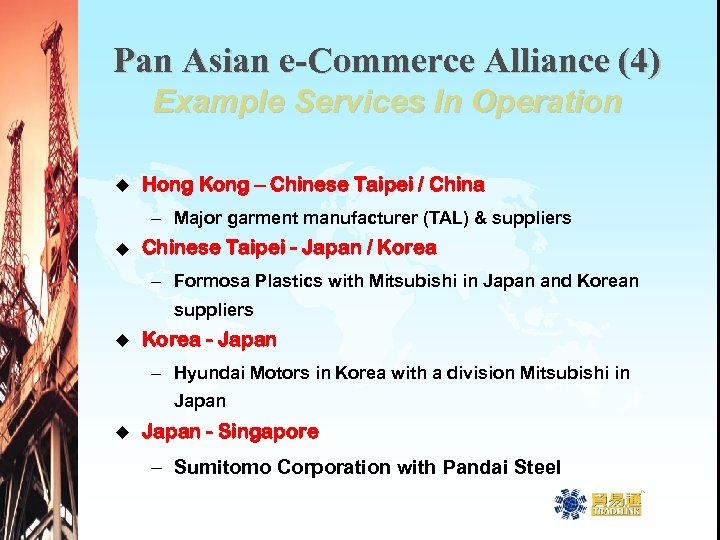 Pan Asian e-Commerce Alliance (4) Example Services In Operation u Hong Kong – Chinese