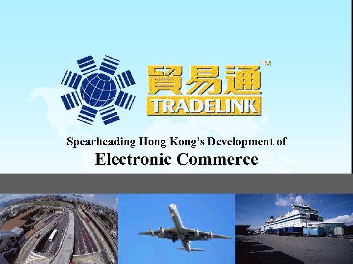 Spearheading Hong Kong's Development of Electronic Commerce