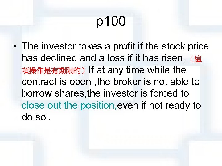 p 100 • The investor takes a profit if the stock price has declined