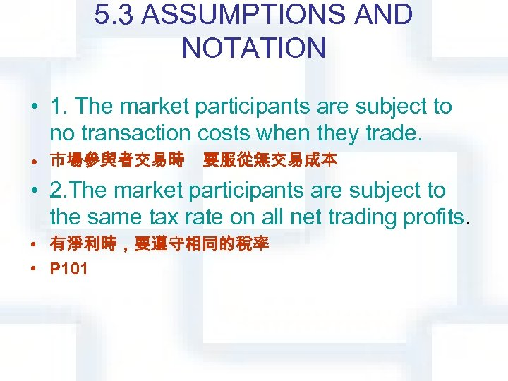 5. 3 ASSUMPTIONS AND NOTATION • 1. The market participants are subject to no