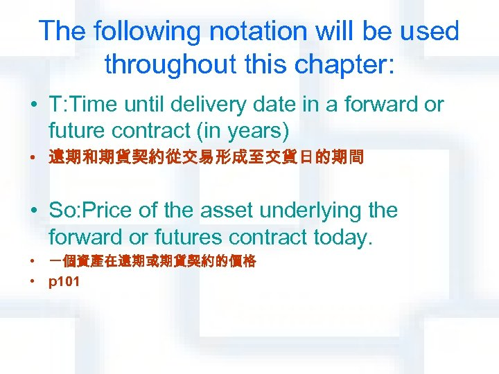 The following notation will be used throughout this chapter: • T: Time until delivery