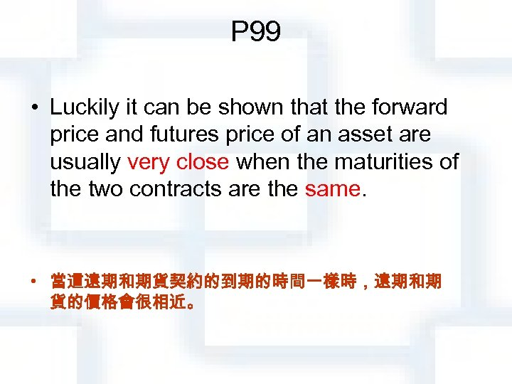 P 99 • Luckily it can be shown that the forward price and futures