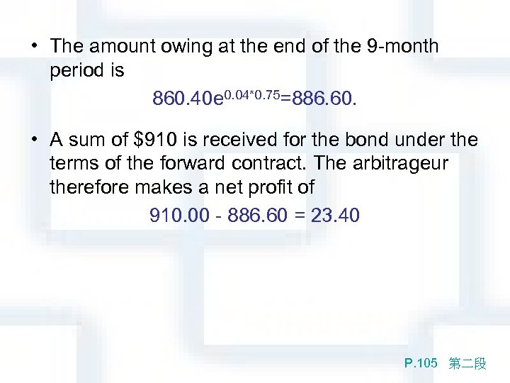 • The amount owing at the end of the 9 -month period is