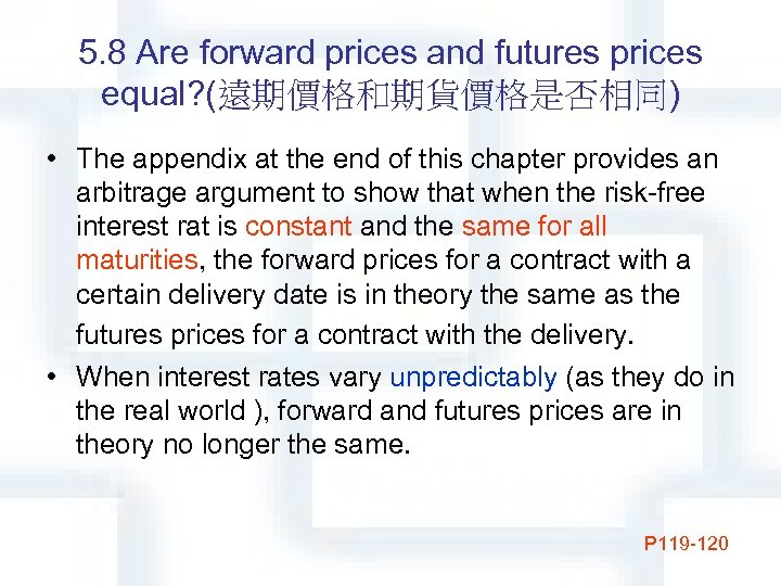 5. 8 Are forward prices and futures prices equal? (遠期價格和期貨價格是否相同) • The appendix at