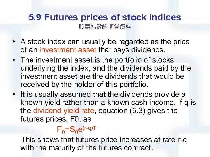 5. 9 Futures prices of stock indices 股票指數的期貨價格 • A stock index can usually
