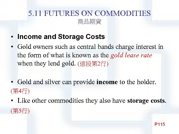 5. 11 FUTURES ON COMMODITIES 商品期貨 • Income and Storage Costs • Gold owners