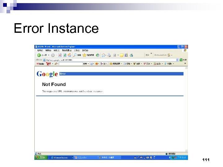 Error Instance 111
