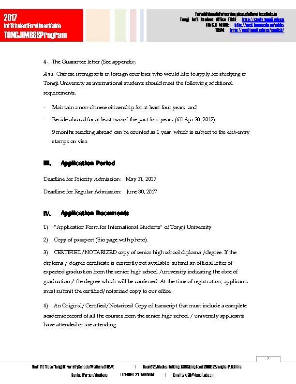 Foradditionalinformation, pleasefollowtheselinksto Tongji Int'l Student Office (ISO): http: //study. tongji. edu. cn TONGJI MBBS: