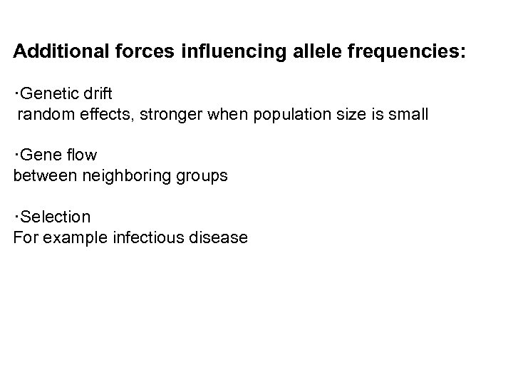 Additional forces influencing allele frequencies: ・Genetic drift random effects, stronger when population size is