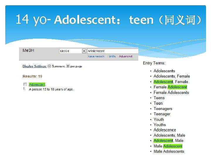 14 yo- Adolescent:teen(同义词)