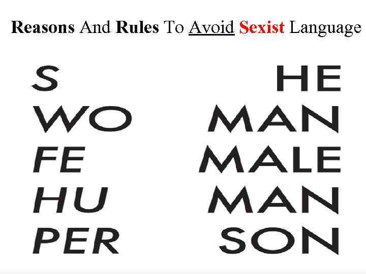 Reasons And Rules To Avoid Sexist Language