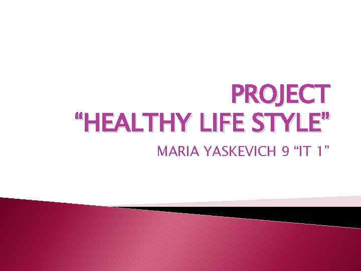 """PROJECT """"HEALTHY LIFE STYLE"""" MARIA YASKEVICH 9 """"IT 1"""""""