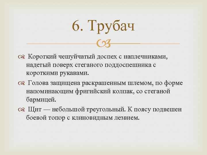 http://present5.com/presentation/332983997_437040077/image-28.jpg