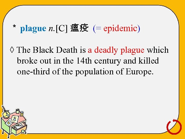 * plague n. [C] 瘟疫 (= epidemic) ◊ The Black Death is a deadly