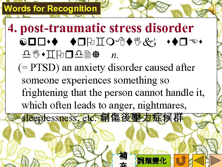Words for Recognition 4. post-traumatic stress disorder po 2 n. (= PTSD) an anxiety