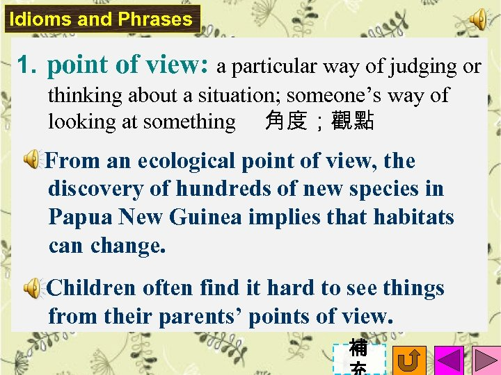 Idioms and Phrases 1. point of view: a particular way of judging or thinking