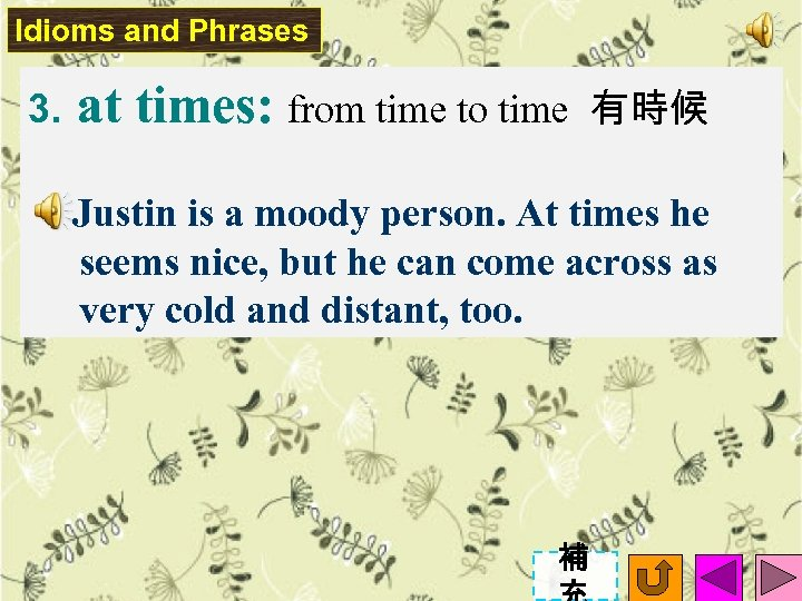 Idioms and Phrases 3. at times: from time to time 有時候 Justin is a