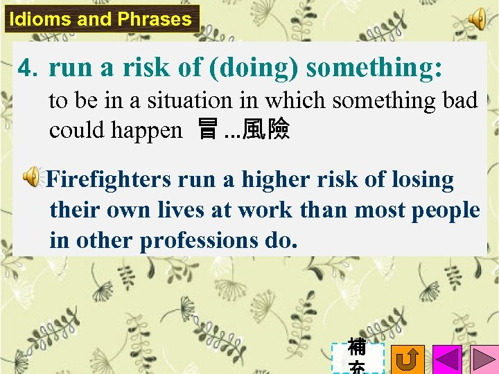 Idioms and Phrases 4. run a risk of (doing) something: to be in a