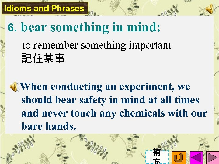Idioms and Phrases 6. bear something in mind: to remember something important 記住某事 When