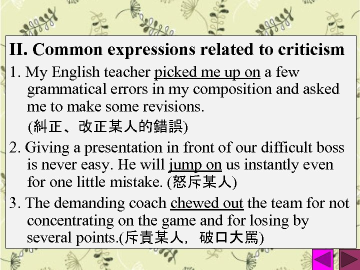 II. Common expressions related to criticism 1. My English teacher picked me up on
