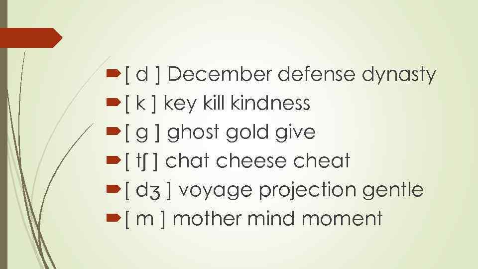 [ d ] December defense dynasty [ k ] key kill kindness [