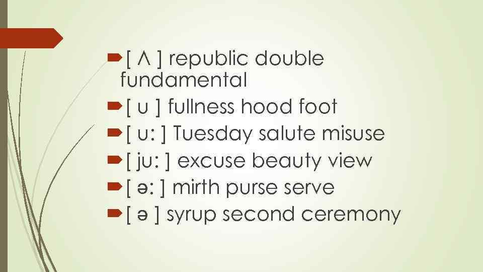 [ Λ ] republic double fundamental [ u ] fullness hood foot [