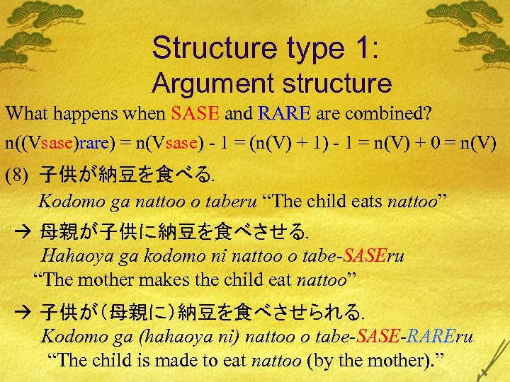 Structure type 1: Argument structure What happens when SASE and RARE are combined? n((Vsase)rare)