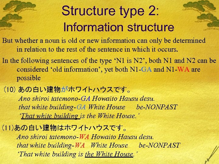 Structure type 2: Information structure But whether a noun is old or new information