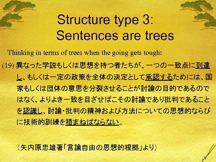 Structure type 3: Sentences are trees Thinking in terms of trees when the going