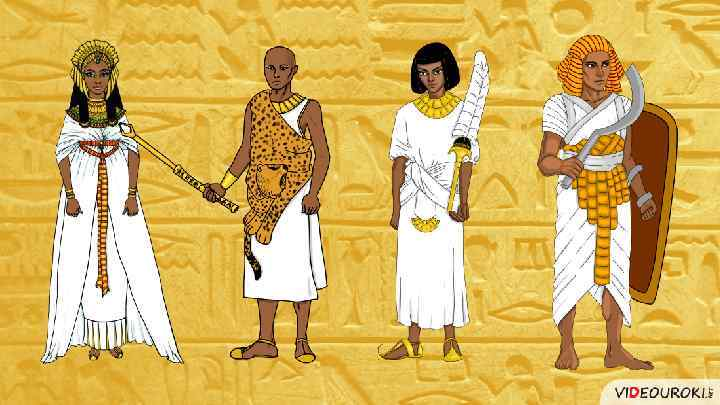 Картинки по теме религия древнего египта так видят