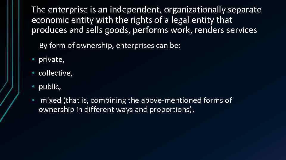 The enterprise is an independent, organizationally separate economic entity with the rights of a