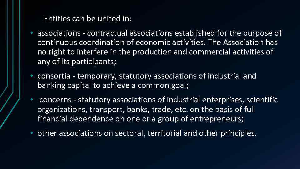 Entities can be united in: • associations - contractual associations established for the purpose