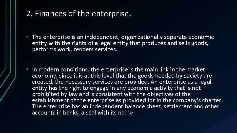 2. Finances of the enterprise. • The enterprise is an independent, organizationally separate economic