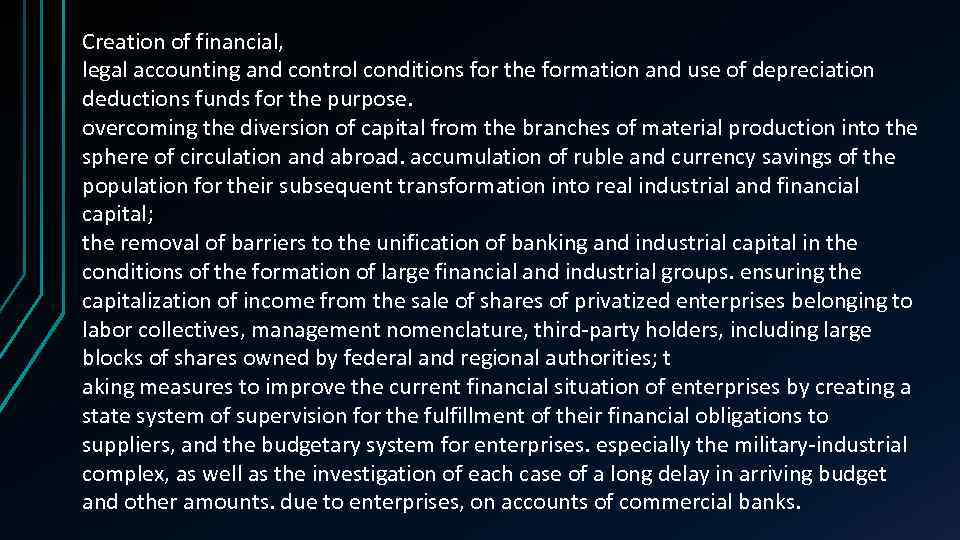 Creation of financial, legal accounting and control conditions for the formation and use of