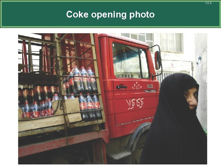 12 -2 Coke opening photo