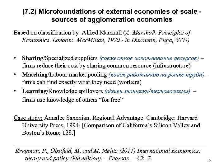 (7. 2) Microfoundations of external economies of scale sources of agglomeration economies Based on