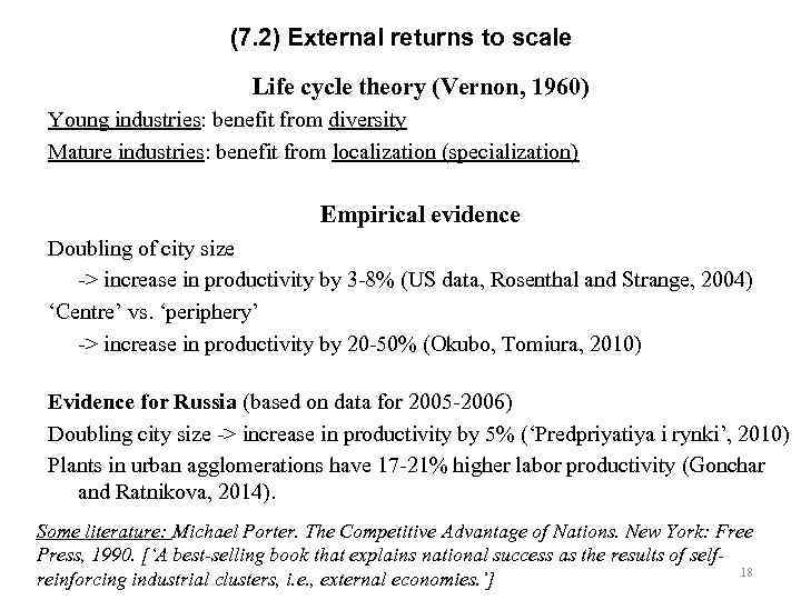 (7. 2) External returns to scale Life cycle theory (Vernon, 1960) Young industries: benefit
