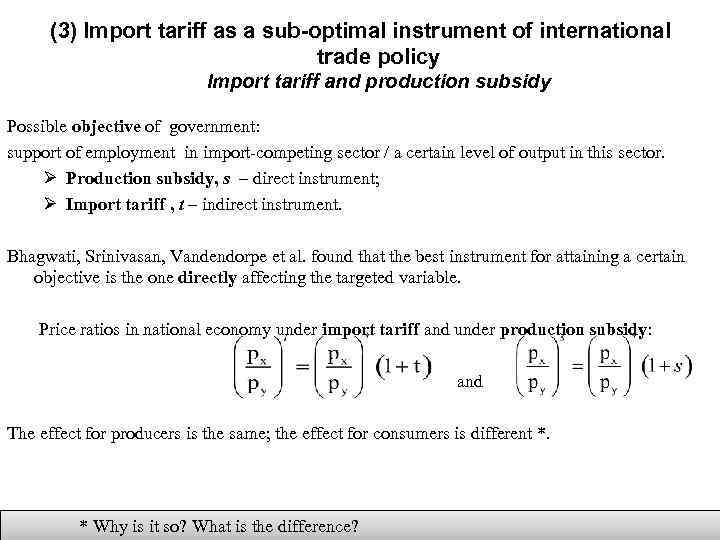 (3) Import tariff as a sub-optimal instrument of international trade policy Import tariff and