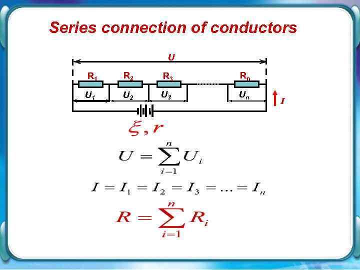 Series connection of conductors U R 1 R 2 R 3 Rn U 1