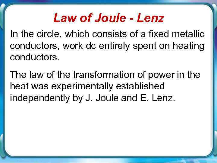 Law of Joule - Lenz In the circle, which consists of a fixed metallic