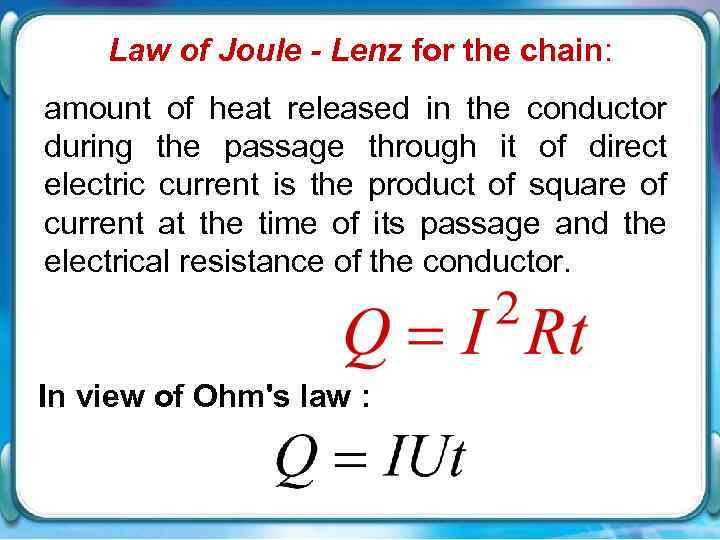 Law of Joule - Lenz for the chain: amount of heat released in the