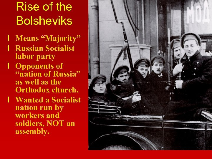 """Rise of the Bolsheviks l Means """"Majority"""" l Russian Socialist labor party l Opponents"""