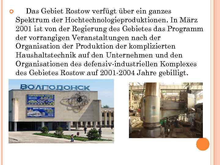 Das Gebiet Rostow verfügt über ein ganzes Spektrum der Hochtechnologieproduktionen. In März 2001