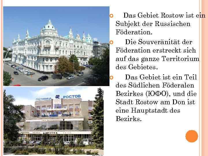 Das Gebiet Rostow ist ein Subjekt der Russischen Föderation. Die Souveränität der Föderation erstreckt