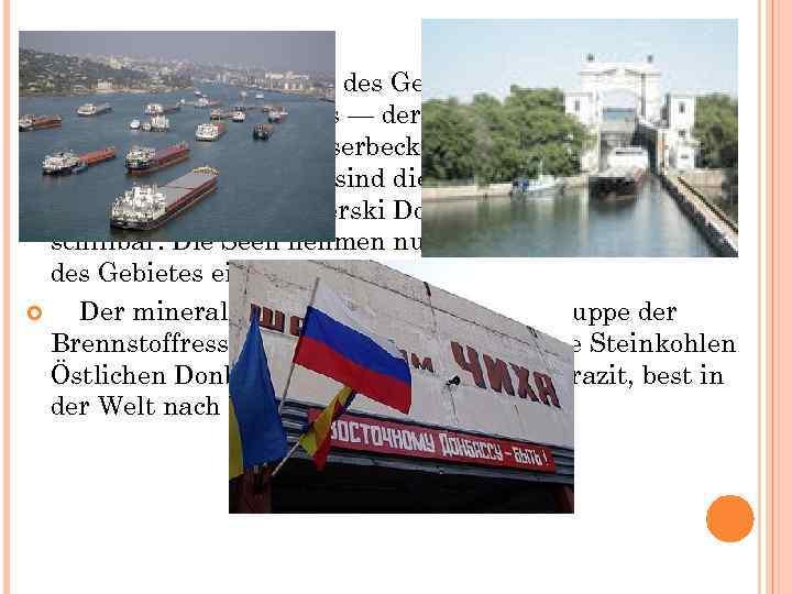 Auf dem Territorium des Gebietes verläuft einer der größten Flüsse Europas — der Don